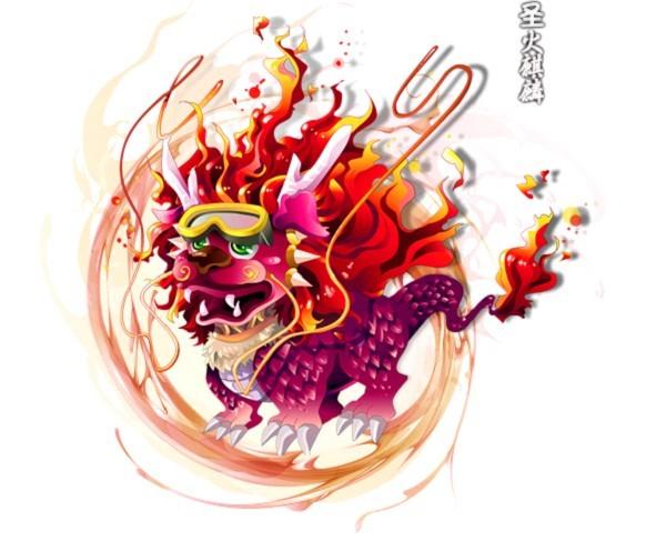 其身集龙头,鹿角,狮眼,虎背,熊腰,蛇鳞于一体 也同时继承了五形八怪
