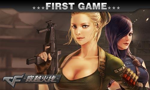 ...游戏大排名.  《第一游戏》2011年第21期剧透:在本期的游戏...